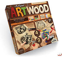 """Набор для творчества """"ART WOOD"""" подставки под чашки выпиливание лобзиком Danko Toys"""