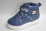 Демисезонные ботиночки для девочки GFB (23-28) G1198-1