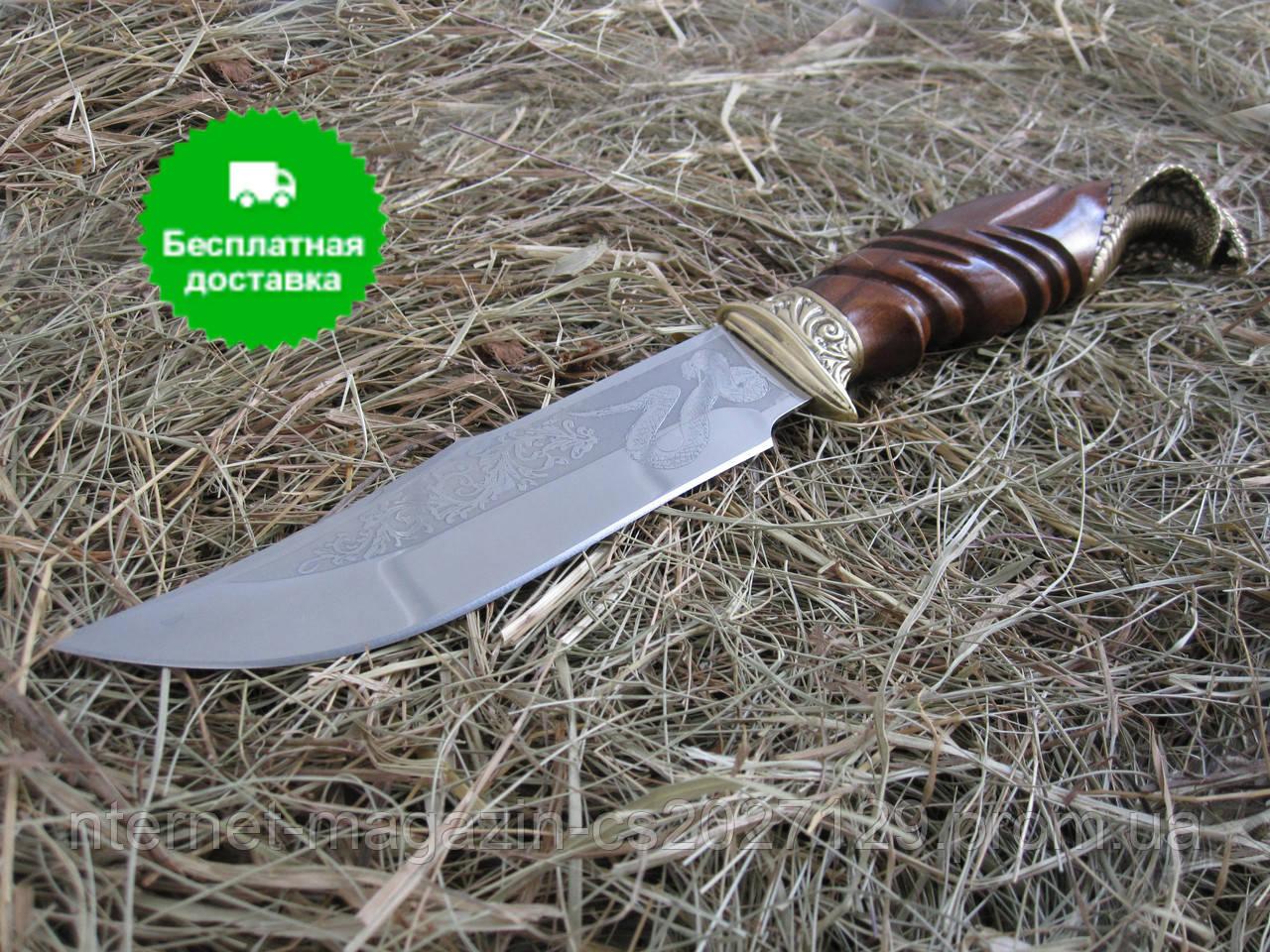 Охотничий нож Кобра