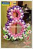 """Цифра """"8"""" с цветочками"""