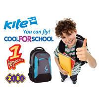 Ранцы и рюкзаки школьные