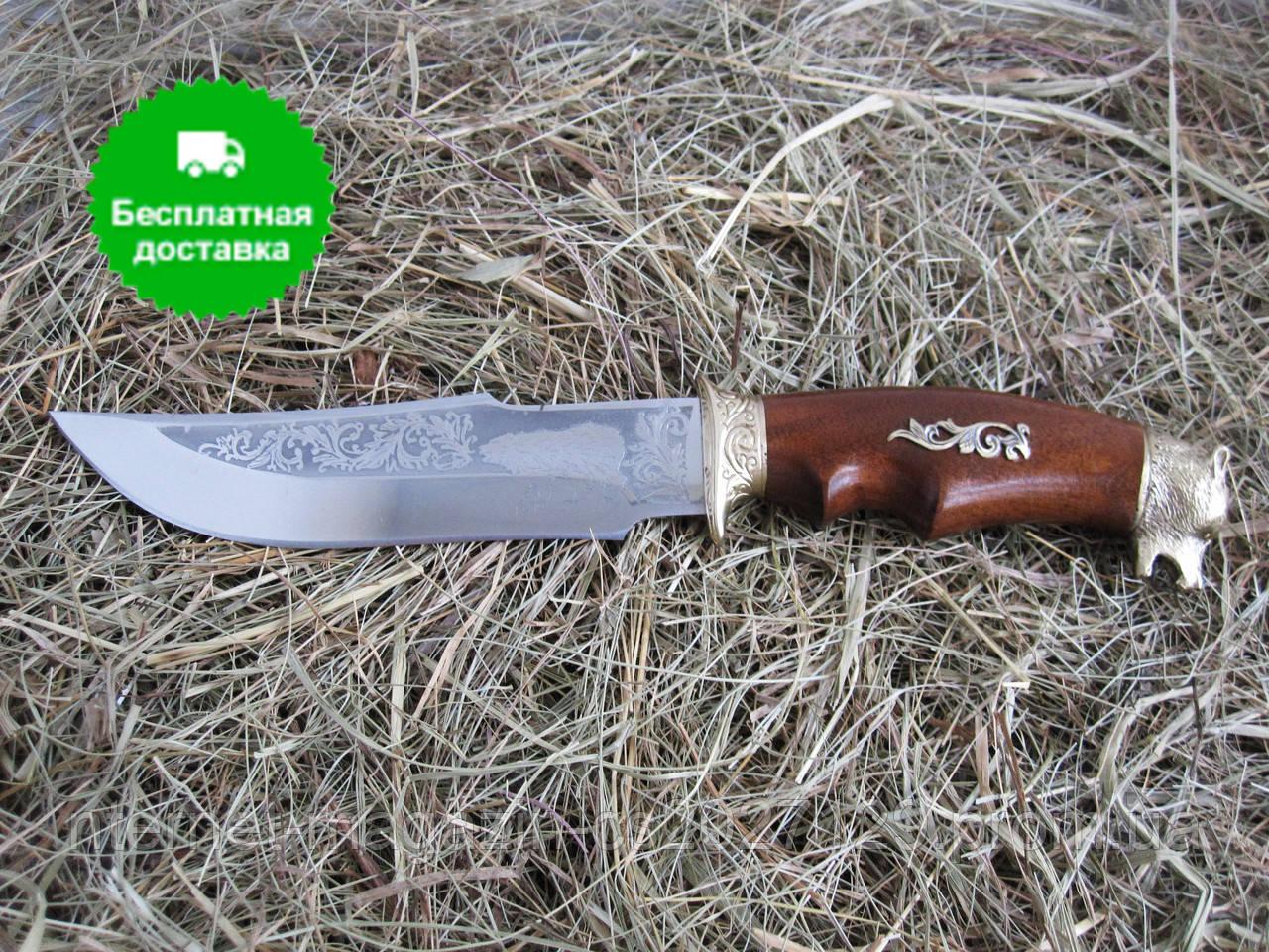 """Охотничий нож для охоты """"Медведь"""""""