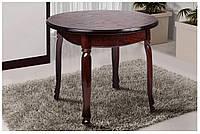 Деревянный раскладной стол для гостиной Гаити 90 (+30)х90х75 (темный орех)