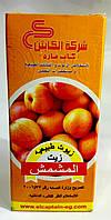 Масло абрикосовой косточки 30 мл.(Египет)