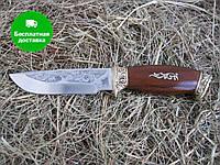 """Нож для охоты """"Утка"""" универсальный"""