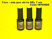 Гель - лак для нігтів GEL 7 мл Color INTENSE