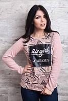 Модная женская кофта с однотонными рукавами