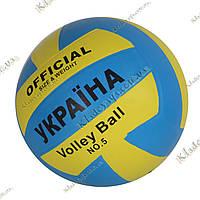 Official Волейбольный мяч (Ukraine), фото 1