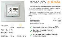Терморегулятор terneo pro (програмований), фото 1