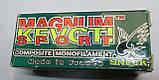 Леска Sneck Magnum Kevgti Sport 0.10mm 30m, фото 3