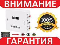 Адаптер конвертер HDMI- RCA тюльпаны 720p 1080p AV, фото 1