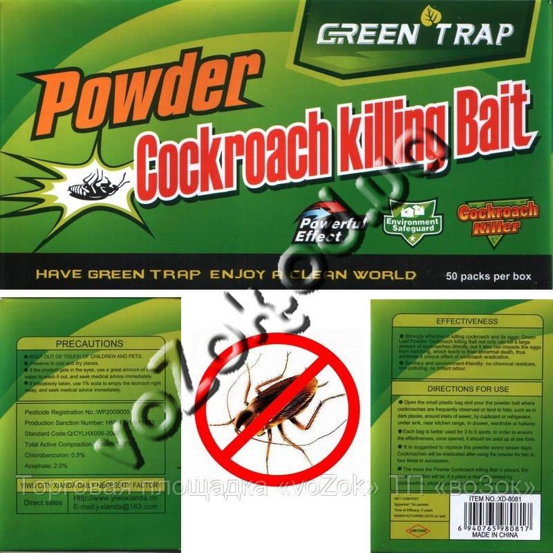 Средство от насекомых и личинок порошок от тараканов Green Trap Powder Cockroach Killing Bait