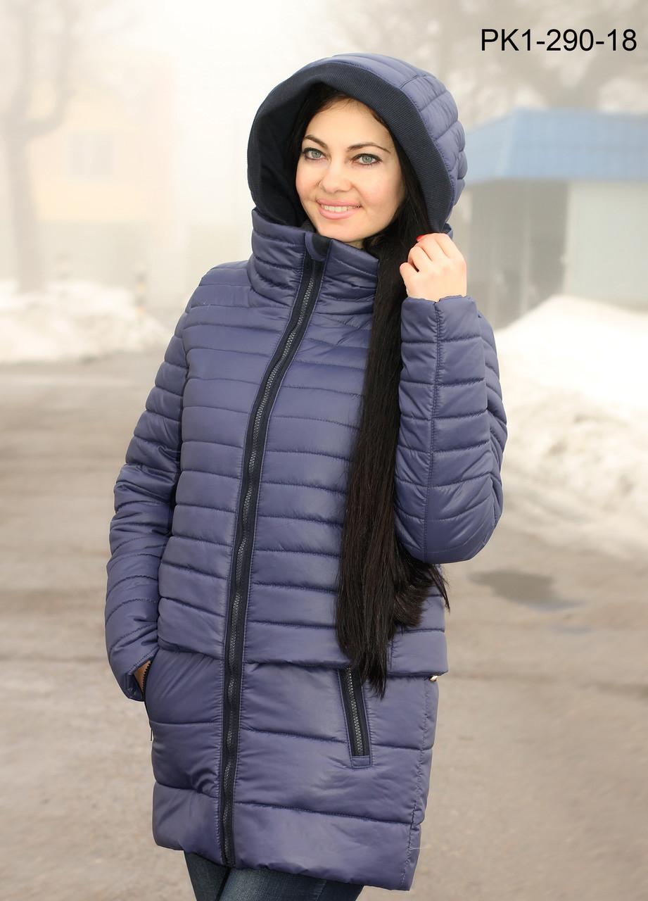 Женская стёганая куртка на синтепоне размер 44-50