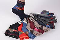 Детские шерстяные носки на мальчика р.15-24 (Арт.C051/S) | 12 пар