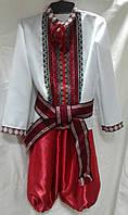 Карнавальний костюм Козачок