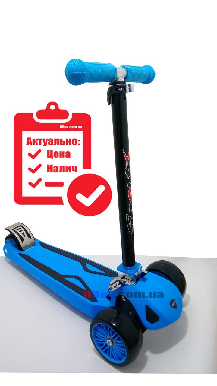 ComfortFlex Scooter  Голубой (2T1044)