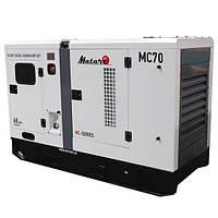 Японский дизельный генератор Matari MC70 (75 кВт)
