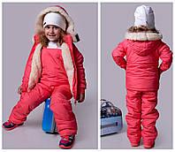 Детский теплый зимний костюм на овчинке \ коралл