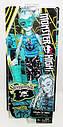 Кукла Monster High Гил Уэббер (Gil Webber) Кораблекрушение Монстер Хай Школа монстров, фото 10