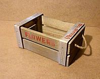 Ящик деревянный с ручками под цветы, бежевый, 25х16,5х11 см