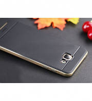 Чехол - бампер iPaky (Original) для Samsung A710F Galaxy A7 (2016) - золотой