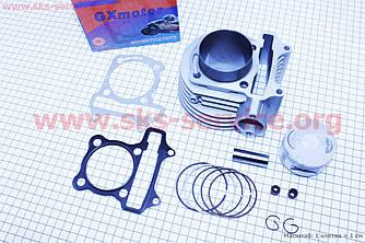 Цилиндр к-кт (цпг) 160cc-58,5мм GXmotor