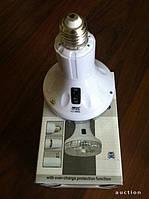 Лампа аккумуляторная фонарь цоколь Е27 16 LED