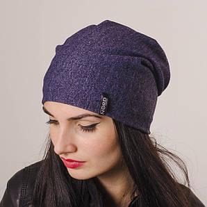 Молодежная удлиненная шапка, меланж серый