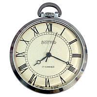 Карманные часы Восток 17 камней