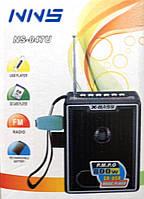 Акустическая колонка,  Радио NNS NS-047U, MP3/SD/USB/FM/, black, фото 1