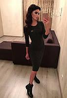 Платье женское графит тёплое UD/-04448