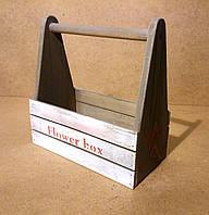Ящик деревянный с ручкой под цветы, бежевый с белым, 26,5х16,5х27 см