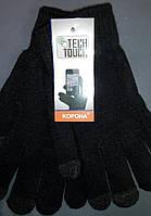 Мужские стрейчевые  перчатки для сенсорных экранов. Корона. Черные.