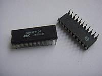 Микросхема (драйвер) шагового двигателя NJM3771D2