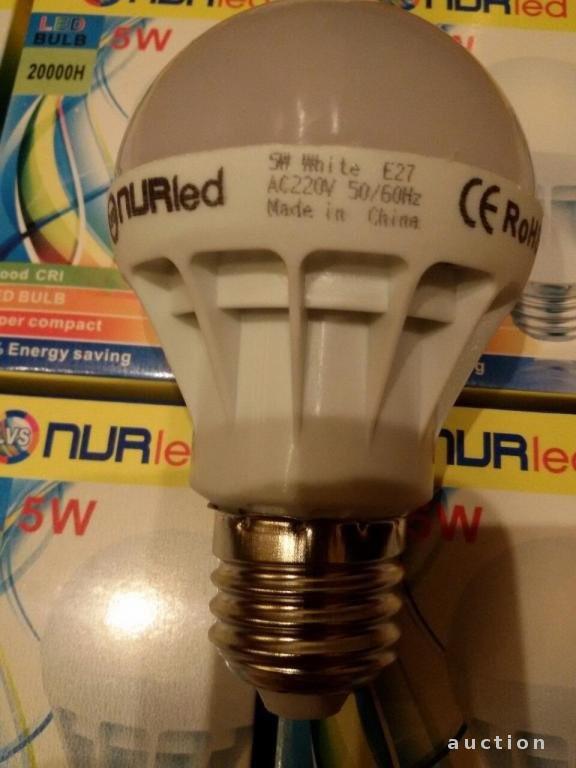 Лампа светодиодная лампочка LED 7W E27 10шт