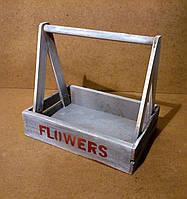 Ящик деревянный с ручкой под цветы, светло-серый с белым, 28,5х20х27 см