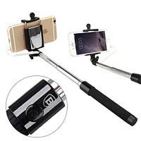 Сэлфи монопод с зеркалом Baseus Selfie Stick PRO series