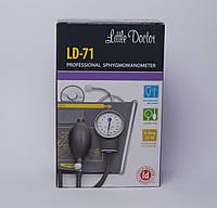 Механический тонометр LD-71