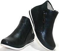 Детские ботинки для девочек Badoxx Польша размеры 31