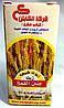 Зародышей пшеницы 30 мл.(Египет)