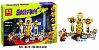 Конструктор Scooby Doo 10428 Bela ''Тайна музея мумий'' 109 дет