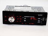 Качественная автомагнитола Sony CDX-GT6306. Яркая подсветка. Отличное звучание. Интернет магазин. Код: КДН873