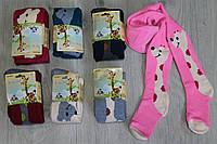 Детские термо колготки для девочки.