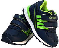 Детские кроссовки для мальчика Clibee Польша размеры 21-26