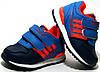 Детские кроссовки для мальчика Clibee Польша размеры 21-26, фото 5