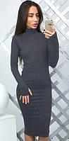 Зимнее платье женское Полли графит , женский одежда