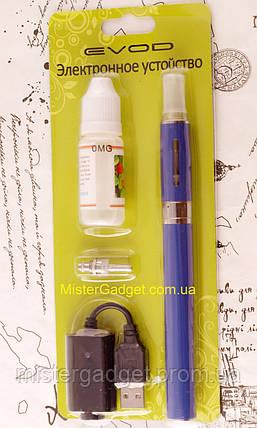 Электронная сигарета EVOD MT3 1100 мАч, фото 2