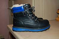 Зимние ботинки для мальчика 27  р -16 см, фото 1