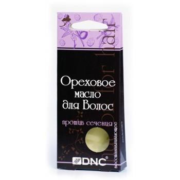 ДНЦ масло ореховое для волос восстан.(п/сечения) 3х15мл