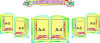 Информация для воспитателей